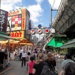 Shitamachi - Ameyoko, Ueno