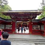 Nedu Shrine
