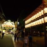 Sugamo at Night