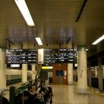 Ueno Shinkansen Platform
