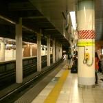Lining up for the Shinkansen