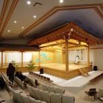 Noh Theater