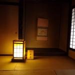 Samurai House