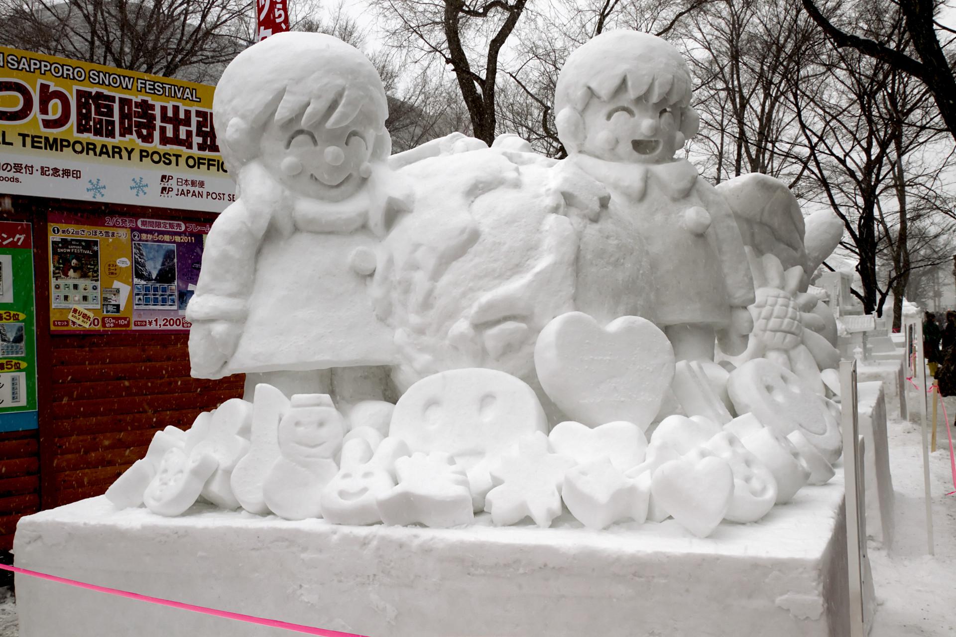 Hokkaido Day 2 Yuki Matsuri Gishi No Mokusou
